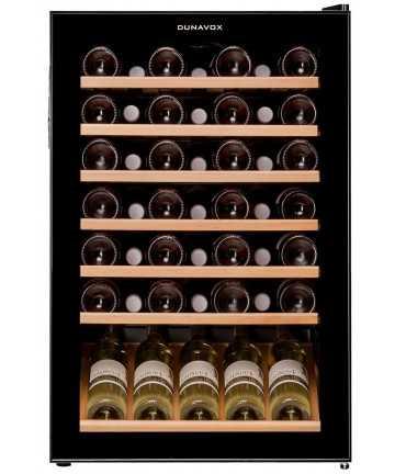 Racitor vinuri cu compresor DX-48.130KF